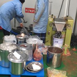 色粉三辊机,色粉高速分散机,色浆高速研磨分散机
