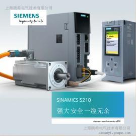 西门子S210伺服驱动6SL3210-5HB10-2UF0上海腾希