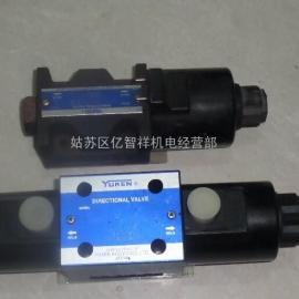 YUKEN 液压阀 RCG-03-C-22 单向减压阀 现货