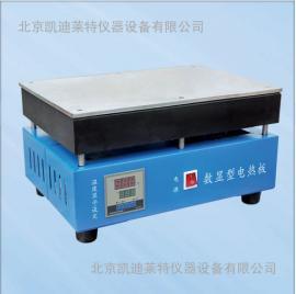 凯迪莱特供应SKML-1.5-4智能型电热板