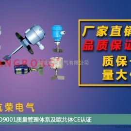 杭荣供应ACL-2-LLS电容物位仪表配件液位探杆