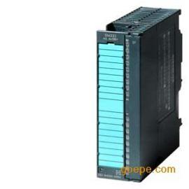 6ES7321-7BH01-0AB0西门子S7-300, 数字输入SM 321