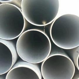 宝钢 S31603不锈钢管 316L不锈钢流体输送无缝管 316L不锈钢圆管