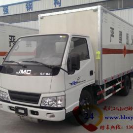 江铃新顺达4.2米乙炔瓶运输车 JX1041蓝牌气瓶运输车