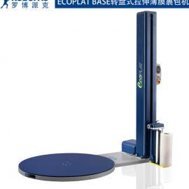 ROBOPAC转盘式薄膜缠绕机免费1年保修