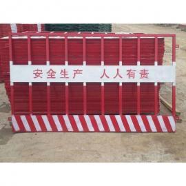 基坑洞口防护栏 莱邦供应施工电梯防护门 泥浆池防护网