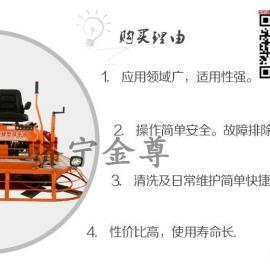 驾驶式磨光机混凝土路面提浆抹平机 一米直径汽油型抹光机价格