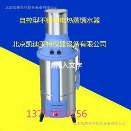 蒸馏水器,蒸馏水机,蒸馏仪,凯迪莱特生产