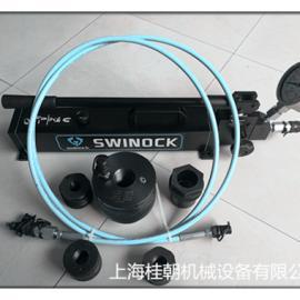 超高压手动泵 煤矿液压螺母打压专用泵 采煤机液压螺母打压用泵