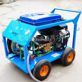 闯王CWQ20/41工业高压清洗机混凝土凿毛筛板除锈冲洗机械翻新