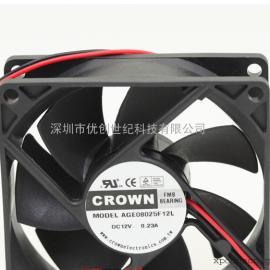 全新原装CROWN AGE08025F12L 8cm 8025 12V 0.23A 静音散热风扇
