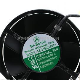 全新Bi-sonic 5E-230B耐高温AC220V UPS电源散热风扇轴流风机