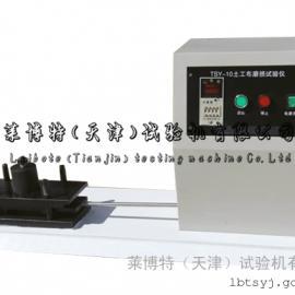 土工布磨损试验仪 抗磨损试验仪 耐磨损性能