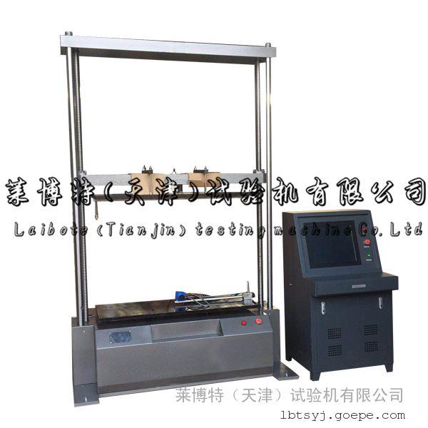 管材电子环刚度试验机