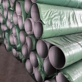 新国标022Cr17Ni12Mo2不锈钢管 S31603不锈钢厚壁管 规格齐全