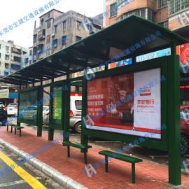 茶山火车站公交候车亭制作,莞樟公路公交站台候车亭生产厂家
