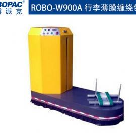 行李缠绕包装机材质薄膜缠绕机