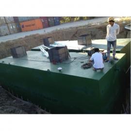 小型医疗污水处理装置