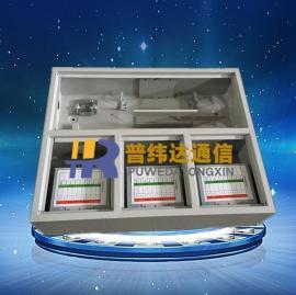三合一光纤分线箱-三合一光缆分纤箱新品图文报价
