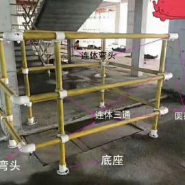 临边防护栏扣件,连接件