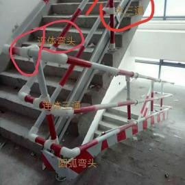 钢管防护栏连接件弯头底座三通