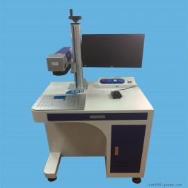 镭跃台式光纤激光打标机10w20w30w
