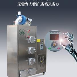 旭恩全自动生物质蒸汽发生器80kg环保杀菌消毒生物颗粒蒸汽锅炉