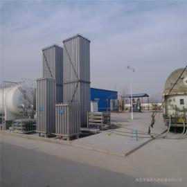 LNG空温式气化器 大翅片空温式汽化器 燃气空温式汽化器
