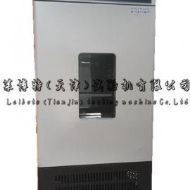 波纹管养护箱 管材养护箱 技术标准