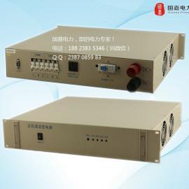 48V逆变器工厂|48V通信逆变器|48V高频通信逆变器价格