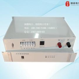 3000VA通信逆变器价格|3KVA高频通信逆变器厂家