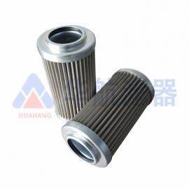 华航厂家定制玻纤液压油滤芯0140D020BN4HC工业油滤芯