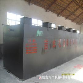 皮革工业废水处理设备系统原理