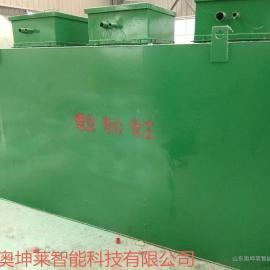 奥坤莱屠宰污水处理设备无人值守