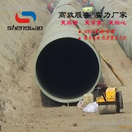 玻璃钢工艺管道 玻璃钢供水管道 缠绕管道 盛宝大型实体厂家