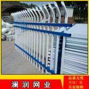 护栏网 镀锌护栏 锌钢围墙护栏 蓝色横杆白色竖杆围墙护栏