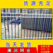 【围墙护栏】热镀锌小区围墙护栏 锌钢铁艺围墙护栏