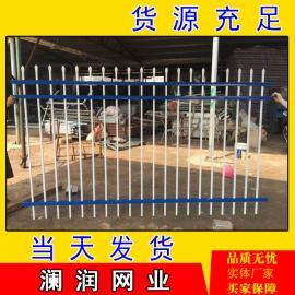 厂区锌钢护栏 喷塑栅栏 铁艺防护围厂区庭院锌钢围栏