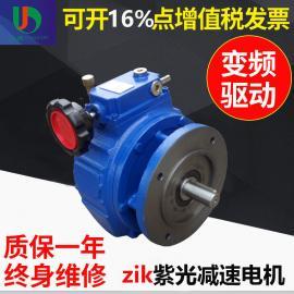 UDT020紫光无级变速器-UD无极变速机