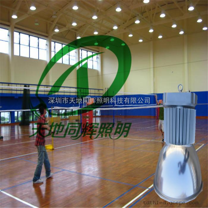学校篮球场馆防刺眼LED吊装照明灯具