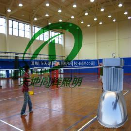 气排球羽毛球馆专用不刺眼照明灯光设备羽毛球150w工矿灯