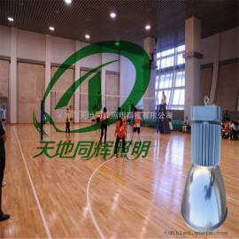学校排球场馆LED防眩不刺眼照明灯具排球场馆灯光布置方案