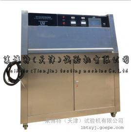 紫外线老化试验箱 紫外线耐气候试验箱 土工布试验箱