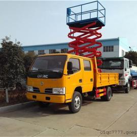 22米天然气路灯安装车