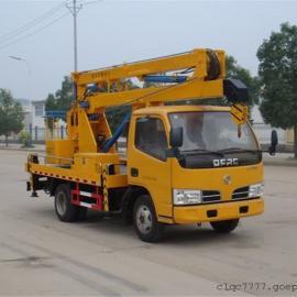 12米14米路灯安装车厂家直销