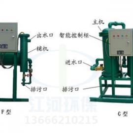 【江河环保】SCII-F/G旁流水处理器生产厂家