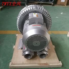 工业吸尘器专用吸风机