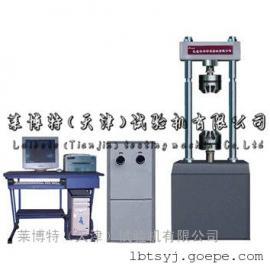 电液伺服动态疲劳试验机 疲劳试验机 力学性能试验