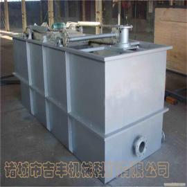 高质量食品加工污水处理设备