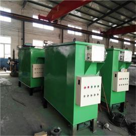 高品质电镀废水处理设备